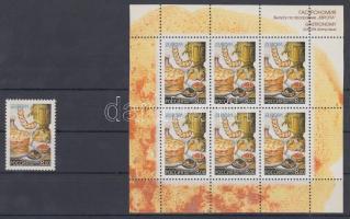 2005 Europa CEPT: Gasztronómia bélyeg + kisív Mi 1261