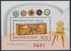 Michel block 151 present of the Post, Bélyegnap ajándék blokk