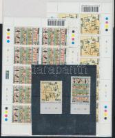 2006 Europa CEPT: Integráció ívszéli sor + kisívpár Mi 1456-1457