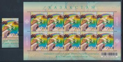 Europe CEPT: Integration stamp + mini-sheet I., Europa CEPT: Integráció bélyeg + kisív I.
