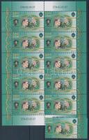 2007 Europa CEPT: Cserkészet ívszéli bélyeg + kisív Mi 585