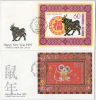 1995-1997 Kínai újévek: Disznó, Patkány, Bivaly 3 blokk Mi 12 + 15 + 17 3 FDC