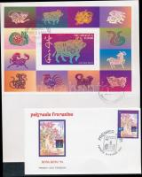 Francia Polinézia, Namíbia, Nicaragua 1994 + 1996-1997 Bélyegkiállítás; Kínai újév 3 FDC