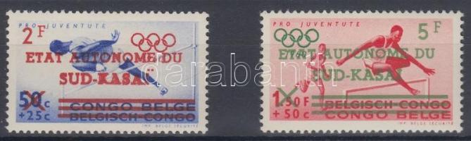 Római nyári olimpia sor felülnyomással Rome Summer Olympics set with overprint