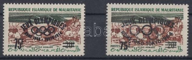 1962 Olimpia sor felülnyomással Mi II I-II II