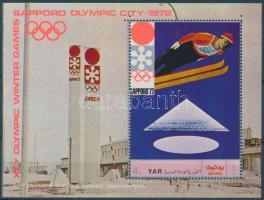 1970 Téli olimpiai játékok, Sapporo blokk 147