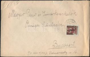 1946 (8. díjszabás) Távolsági levél Betűs II. Tl.2./10f bélyeggel tévesen az előző díjszabás szerinti bérmentesítéssel (kis hiányzó darab a hajtókából)