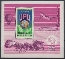1974 100 éves az UPU blokk Mi 36