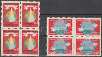 1976 Indiai-óceán sor négyestömbökben Mi 820-821