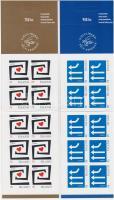 2006 Europa CEPT: Integráció bélyegfüzet pár Mi 1135-1136