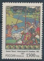 1997 Europa CEPT: Történetek és legendák bélyeg Mi 575
