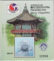 1994 Philakorea hologramos emlékív 10 db (12.000)