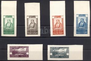 1942 A független állam 1. évfordulója értékszám nélküli fogzatlan próbanyomatok / Mi 254-259 imperforate proofs without values