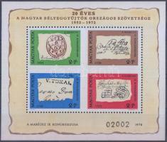 1972 Bélyegnap ajándék blokk / Mi block 88 present of the Post