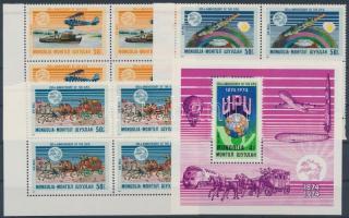 1974 100 éves az UPU sor ívsarki négyestömbökben Mi 842-848 + blokk Mi 36