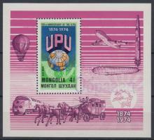 1974 100 éves az UPU blokk Mi 36 MINTA / SPECIMEN