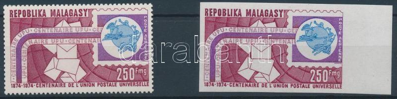 1974 100 éves az UPU fogazott és vágott bélyeg Mi 716