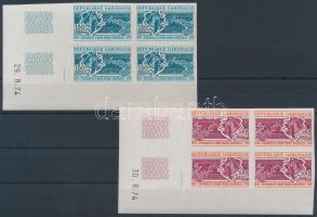 1974 100 éves az UPU vágott sor ívsarki négyestömbökben 2-2 üresmezővel Mi 537-538
