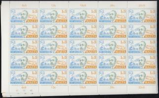 1974 100 éves az UPU sor 25-ös fél ívekben Mi 497-500