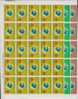 1974 100 éves az UPU sor 25-ös fél ívekben Mi 21-23
