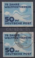 1949 UPU postatiszta + bélyegzett Mi 242