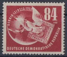 1950 DEBRIA bélyegkiállítás Mi 260