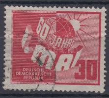 1950 Május 1. Mi 250
