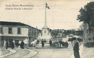 Thessaloniki, White fountain, flag