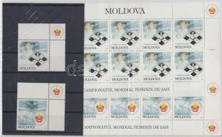 1999 Női Sakk VB ívsarki sor + kisív pár Mi 340-341