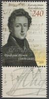 200th Anniversary of the birth of Chopin, 200 éve született Chopin