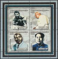 2002 Híres emberek - sakk kisív Mi 2495-2498