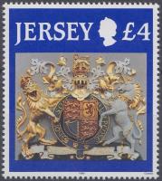 1995 Forgalmi, királyi címer Mi 687
