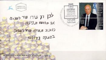 Rabin miniszterelnök FDC, Rabin prime minister FDC