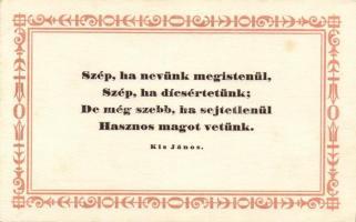 """Hungarian poem by Berzsenyi """"Szép, ha nevünk megistenül..."""" Kis János; Kner Izidor kiadása, Gyoma"""