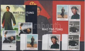 2012 Mao Ce-tung sor + kisív + blokk
