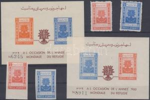1960 Nemzetközi Menekültügyi Év fogazott és vágott sor Mi 488-489 A-B + blokk 1-2