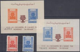 1960 Nemzetközi Menekültügyi Év sor Mi 488-489 A + blokk 1-2