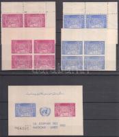1960 Az ENSZ napja sor Mi 504-505 A-B fogazott és vágott ívsarki négyestömbökben + blokk 3