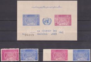 1960 Az ENSZ napja fogazott és vágott sor Mi 504-505 A-B + blokk 3