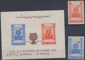 1960 Nemzetközi Menekültügyi Év (II.) sor Mi 513-514 A + blokk 5