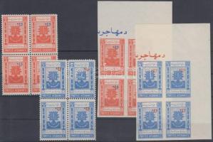 1960 Nemzetközi Menekültügyi Év (II.)fogazott és vágott sor Mi 513-514 A-B négyestömbökben + blokk 5