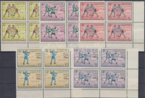 1961 UNICEF sor Mi 540-544 ívsarki négyestömbökben + blokk 10