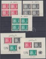 1961 Az ENSZ napja vágott sor Mi 586-588 B ívsarki négyestömbökben + blokk 17 A-B azonos sorszámmal