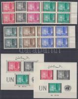 1961 Az ENSZ napja sor Mi 582-588 A ívszéli négyestömbökben + blokk 17 A-B