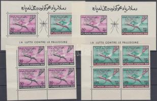 1961 Küzdelem a malária ellen sor Mi 561-562 A ívsarki négyestömbökben + blokk pár 15 A-B