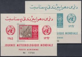 1962 Meteorológiai világnap sor Mi 764-774, a vágott típusokkal (összesen 13 érték) + blokk 41B + 42A (2 stecklapon)