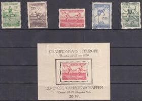 1950 Atlétikai EB, Brüsszel (I.) sor Mi 867-971 + blokk 23