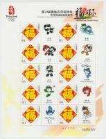 2005 Pekingi olimpia: Kabalák megszemélyesített kisív Mi 3667 A