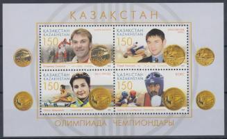 Kazakh Olympic champions block, Kazah olimpiai bajnokok blokk