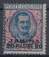 Olasz posta Levant / Italian post in Levant 1909 Mi 26 I. Certificate: Carraro